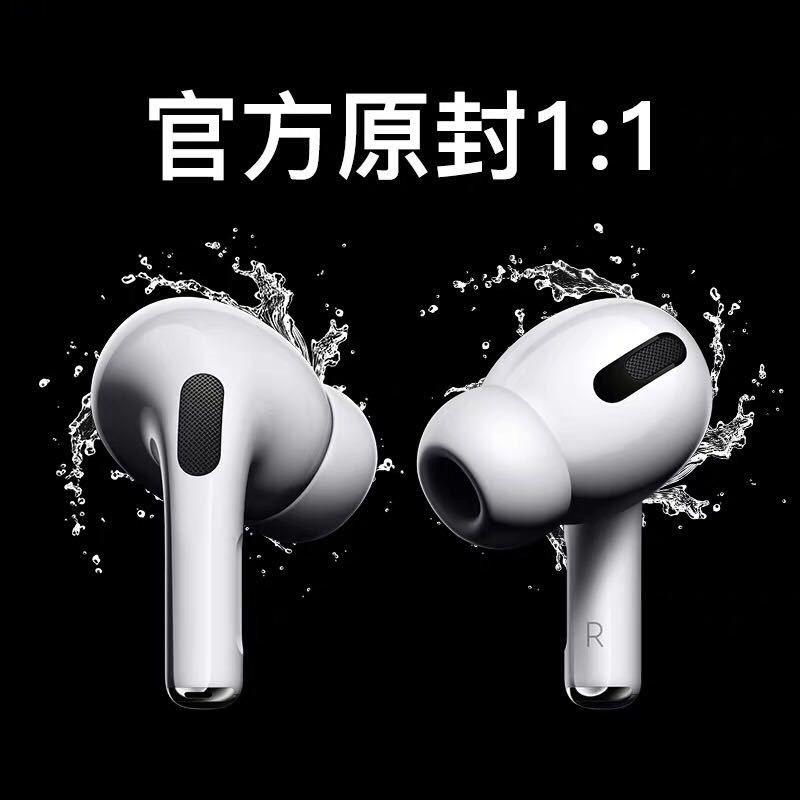 Air Pods耳机源头厂家