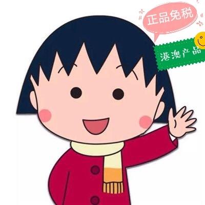 正品港澳美妆潮流馆